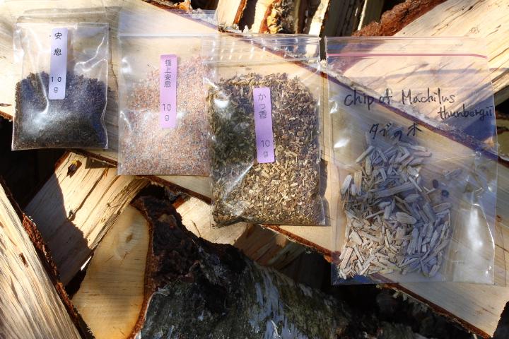 Bensoeharts, söt bensoeharts, patchouli och tabuko inköpt på Kogado
