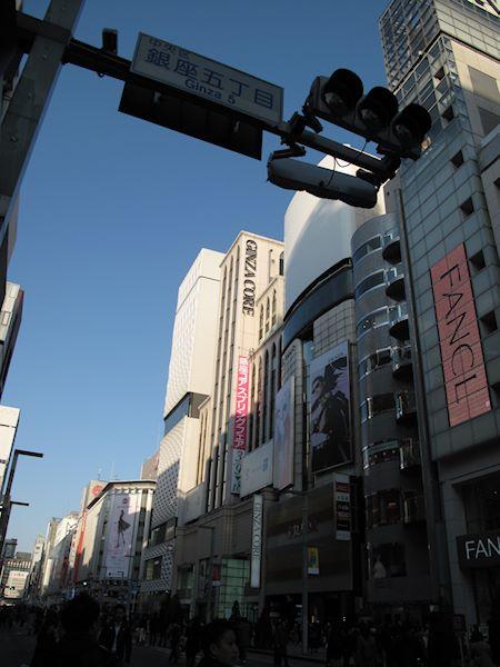 Ginza Core, Tokyo