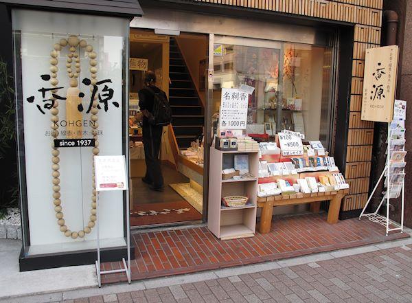 Kohgen Ginza, butik för japansk rökelse, Tokyo
